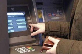 Çalışanın maaşını bankaya yatırmayan işverenin ödeyeceği İPC 2014 yılında arttı