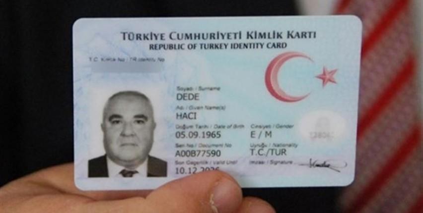 E-Devlet T.C Kimlik No Sorgulama